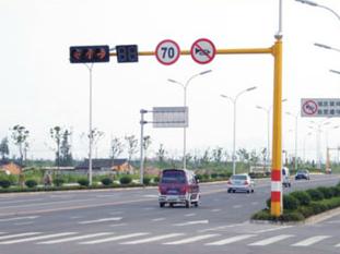 vwin德赢ac米兰官方合作伙伴交通设施