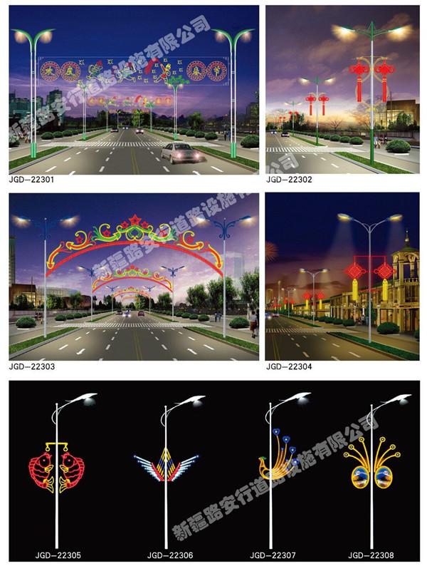 景观灯-JGD-22301/JGD22308vwin德赢娱乐网|下载入口