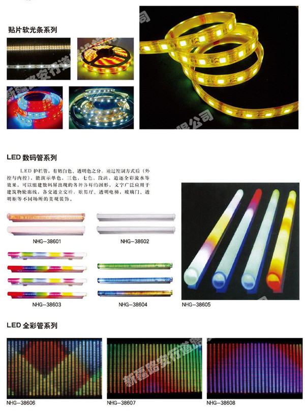 NHG-38601/NHG38608vwin德赢娱乐网|下载入口